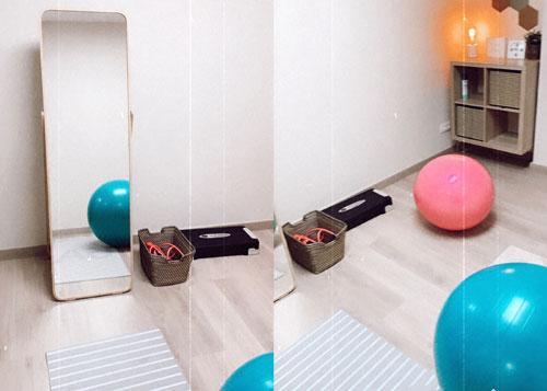 Rehabilitació Física